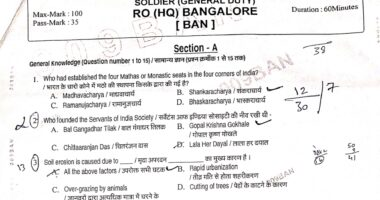 Indian Army Gd original Paper 2021 | 28 March Army GD original Question paper | Army GD Question paper 2021