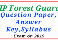 HP Forest Guard Question Paper 2019 Himachal Pradesh Forest Guard Previous Question Paper 2019 Hp Forest guard old paper 2019