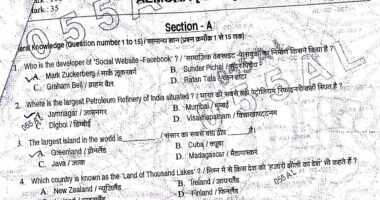 Indian Army Soldier GD Question Paper 2021 Army Gd Original Paper 2021