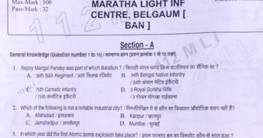 Indian Army Tradesman Question paper 2021 Army Tradesman Original Paper 2021 28 Feb Army Tradesman Question paper 2021 Army tradesman Paper 2021 28 March Army tradesman Original Paper 2021