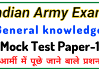 Army GK Online Test Paper Army GD Mock Test Paper 2021 Indian Army Soldier Gd gk Question 2021 Army Soldier General duty Gk Question