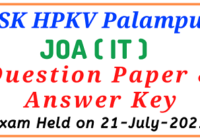 CSK HPKV Palampur JOA IT Question Paper 2021 Exam Held on 21-July-2021