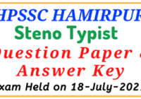 HPSSC Steno Typist Question Paper & Answer Key 2021 Held On 18-July-2021 HPSSC Hamirpur Steno Typist Paper