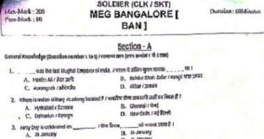 Indian Army Clerk Question Paper 2021 Army Clerk Original Paper 2021 Indian Army Soldier Clerk Question Paper 2021 SKTClerk Original Paper Army Clerk Question Paper 2021